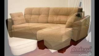 видео диваны недорогие офисные диваны