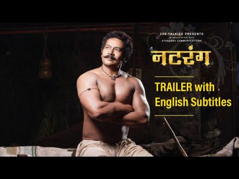 NATRANG Trailer | Marathi Movie | Ravi...
