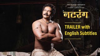 NATRANG Trailer | Marathi Movie | Ravi Jadhav| Ajay-Atul| Atul Kulkarni, Sonalee