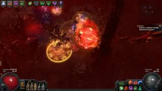 Path Of Exile - Summoner vs. Eater of Souls (T15 Core Map)