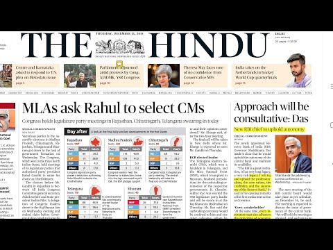 THE HINDU NEWSPAPER 13th December 2018 Complete Analysis
