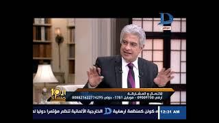 العاشرة مساء| تسليم شقق حى الاسمرات والقضاء على العشوائيات بمصر