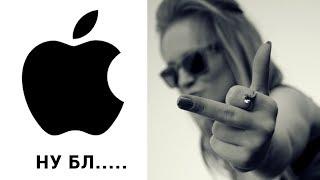 поддержка apple в Украине? Нет - не слышали!