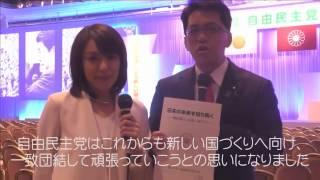 宮崎政久ネットメディア局次長、今井絵理子ネットメディア局次長がナビ...