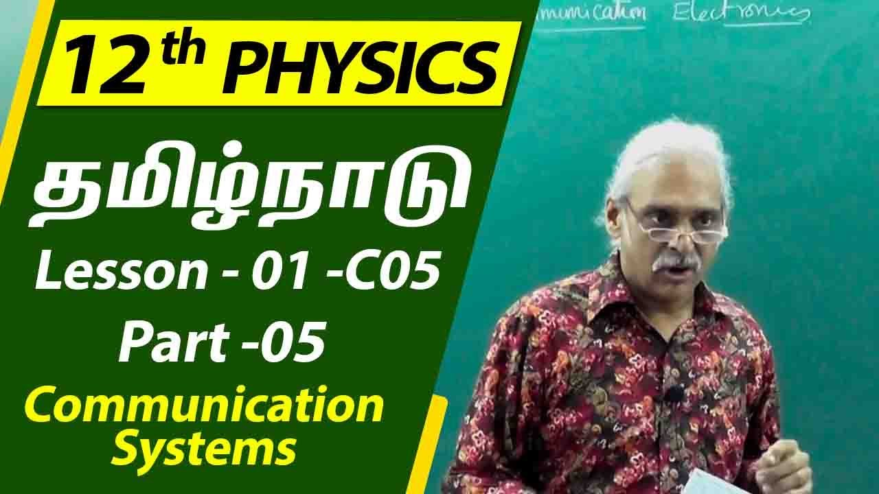 12 Physics   Communication Systems -  Part - 05   TN Syllabus ( L10_C05)