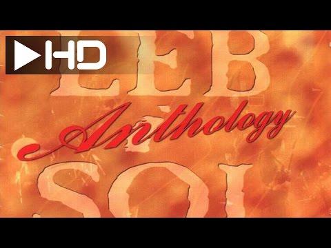 Leb I Sol - Bistra Voda (1995 - Anthology 2CD) - HD