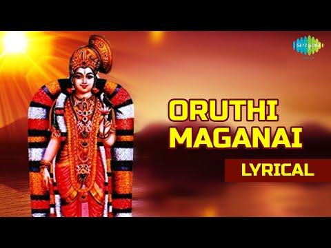 oruthi maganai song lyrics
