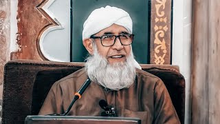 تحنيك الطفل - كيفية التحنيك الصحيحة - فضيلة الشيخ فتحي أحمد صافي رحمه الله تعالى