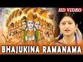 BHAJUKINA RAMANAMA| Namita Agrawal | Sarthak Music | Sidharth TV