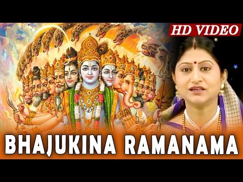 BHAJUKINA RAMANAMA| Namita Agrawal | Sarthak Music