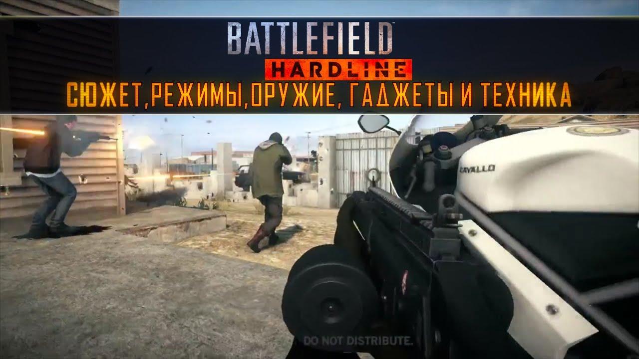battlefield hardline обзор видео