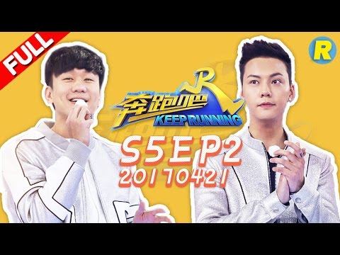【ENG SUB FULL】Keep Running EP.2 20170421 [ ZhejiangTV HD1080P ]