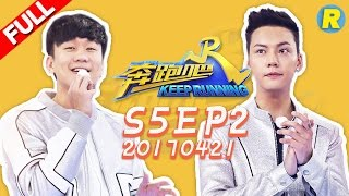Video 【ENG SUB FULL】Keep Running EP.2 20170421 [ ZhejiangTV HD1080P ] download MP3, 3GP, MP4, WEBM, AVI, FLV Desember 2017