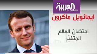 رئاسة فرنسا: قصة أغنية لو كنت رئيساً