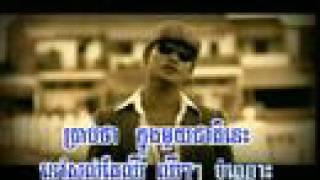 khmer song - srok tek pnek pi phnom penh dol battambong