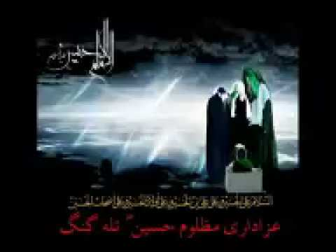 Download Khoon akhiyaan choo / karbala- NUSRAT FATEH ALI KHAN