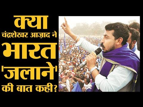 Bheem Army Chief Chandrashekhar Azad के viral video का सच ये है | The Lallantop