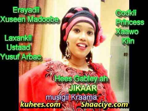 Princess Hawa Xaawo Kiin 2015 Hees cusub oo Gabley Shimbir ah JIKAAR