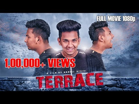 TERRACE || Latest Telugu Shortfilm 2017 || By Nabeel Afridi