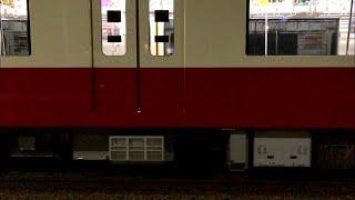【東芝IGBT+東洋IGBT】京急1413F+1417F(機器更新車)走行音/ Keikyu-1000 sound