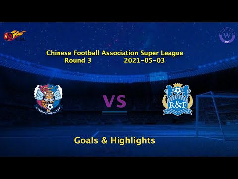 Qingdao Huanghai Guangzhou R&F Goals And Highlights