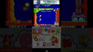 Konami Arcade Classics: Pooyan - NDS Emulated