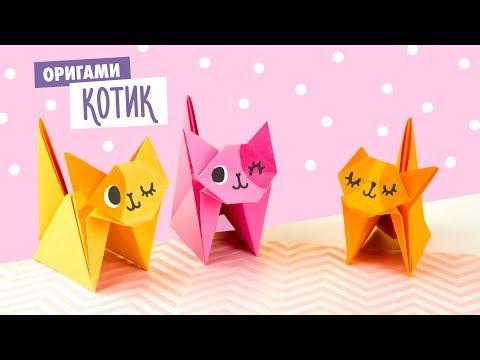 Как сделать из бумаги оригами кошку
