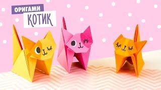 ОРИГАМИ КОТИК ИЗ БУМАГИ | ORIGAMI PAPER CAT