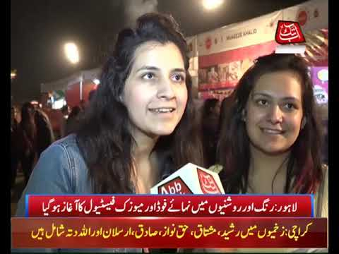 Food And Music Festival Began in Lahore
