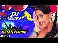 DJ NON STOP MARATHI (DHINGANA 2018) NEW HARD REMIX - DJ Marathi Non stop Hard Mix
