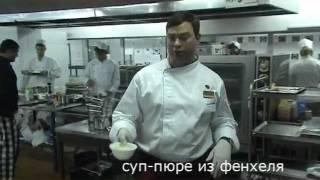 2. суп-пюре из фенхеля.avi