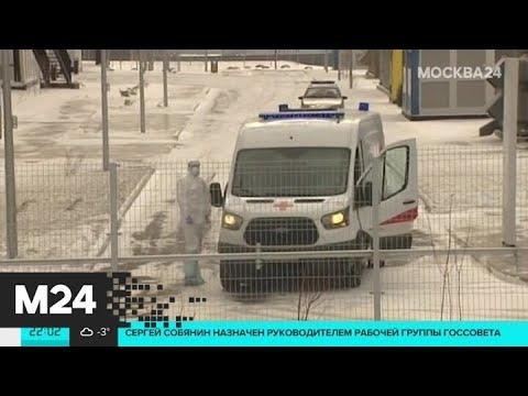 Количество заболевших коронавирусом в РФ достигло 63 человек - Москва 24