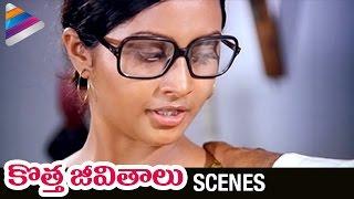 Video Nutan Prasad Insists a Girl | Kotha Jeevithalu Telugu Movie Scenes | Telugu Filmnagar download MP3, 3GP, MP4, WEBM, AVI, FLV November 2017
