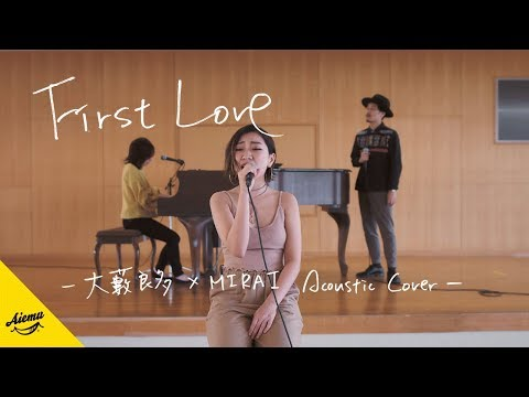 First Love - 宇多田ヒカル【AiemuTV - Acoustic Cover】