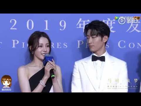 20190617 迪丽热巴电影《日月》走红毯!上海腾讯影业年度发布会