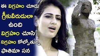 Ranjith And Venu Gets Cheated - Fathima Sana Shaikh Double Meaning - Nuvvu Nenu Okatavudaam Scenes