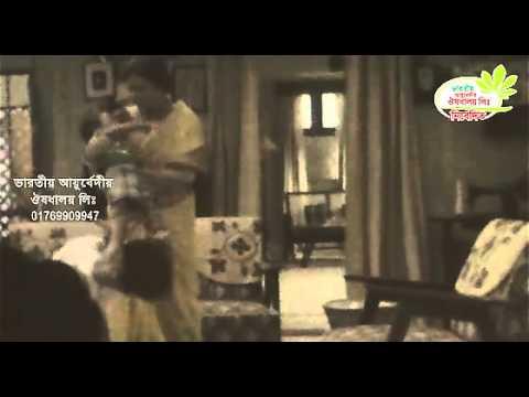 Parbona Ami Charte Toke 2015 Bengali Movie...