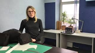 Конструирование и порядок сборки сумок. Обучение пошиву сумок