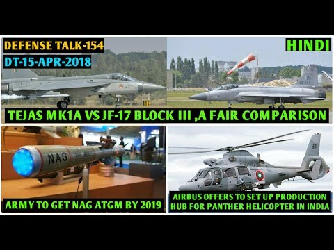 Indian Defence News : Tejas Mk1a vs JF-17 Block 3,Army-Nag ATGM in 2019,Panther Helicopter(Hindi)