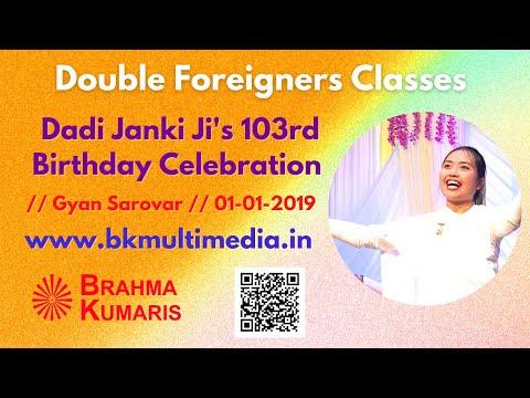 Dadi Janki Ji's 103rd Birthday Celebration // Gyan Sarovar // 01-01-2019
