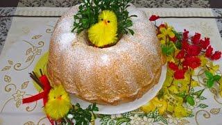 Bezglutenowa Babka Wielkanocna  - Puszysta i Pyszna - Bezglutenowa Babka Piaskowa