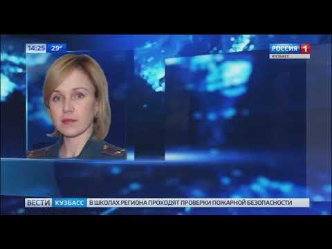 В Ленинске-Кузнецком произошел страшный пожар в жилом доме