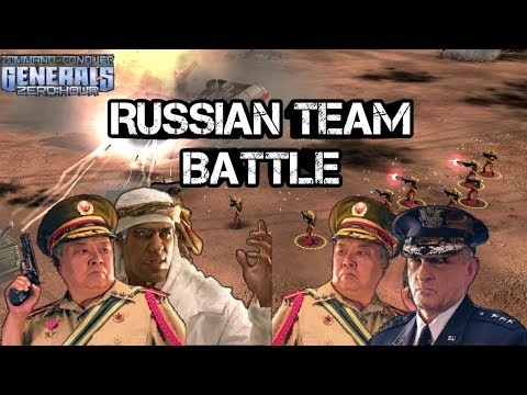 СУПЕР БИТВА В ГЕНЕРАЛАХ 2vs2 [Generals Zero Hour] EPIC GAME