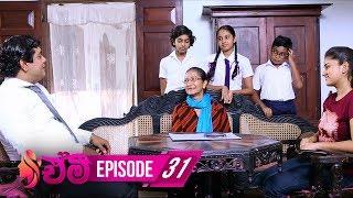 Emy | Episode 31 - (2019-06-03) | ITN Thumbnail