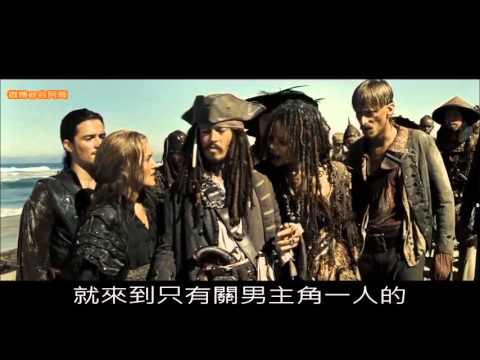 加勒比海盜:神鬼奇航2線上看