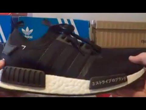 Adidas Nmd Unboxing