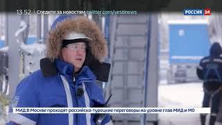 'Черное золото' Якутии  Специальный репортаж Павла Орлова