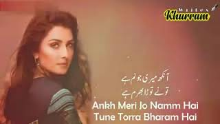 Love This Serial And Title Song ...