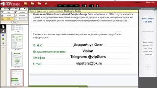 Как добавить ссылку в  pdf   Урок про pdfescape com