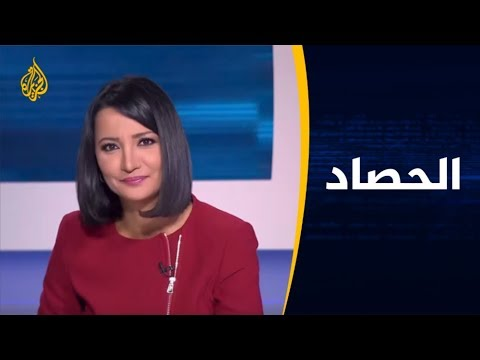 ???? الحصاد - السودان.. أفراح وآمال  - نشر قبل 9 ساعة